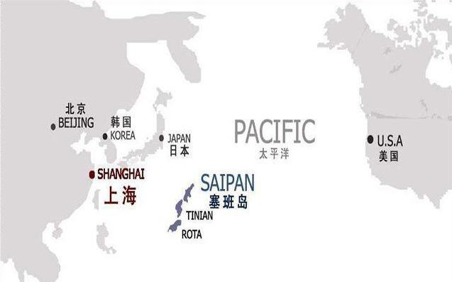 塞班岛是被北马里亚纳群岛中面积最大的岛屿,位于太平洋西部,即关岛